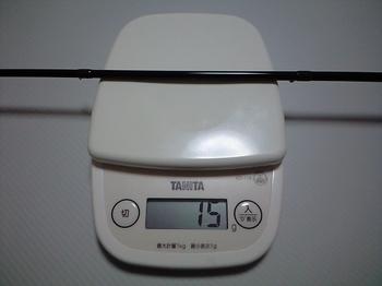 CA3A0709.JPG