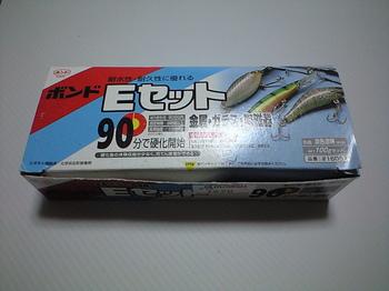 CA3A0735.JPG